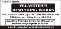 Velayutham Rewinding Works