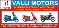 Valli Motors