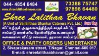 Shree Lalitha Bhavan