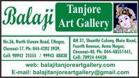 Balaji Tnajore Art Gallery