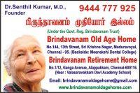 Brindavanam Old Age Home